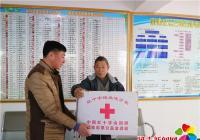 园建社区开展发放红十字救助品活动