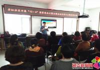 丹虹社区开展国家宪法日 暨全国法制宣传日主题宣传活动