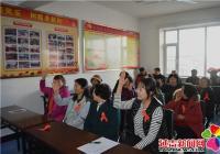 白新社区开展艾滋病日知识健康知识竞赛