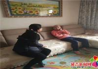 """恒润社区为行动不便居民上门 办理""""城居保"""""""
