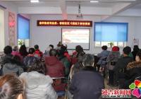 春阳社区联合进学街道司法所开展学习《宪法》主题活动