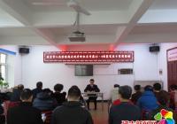 """丹岭社区开展""""12·4""""国家宪法日 专题讲座"""