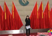"""延华社区2018年七彩课堂 """"你开心,我快乐!"""" 文艺汇演"""