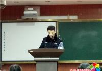 国家宪法日 社区民警送法进校园