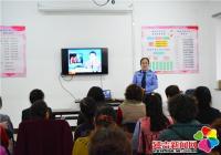 河南街道春光社区开展安全健康知识讲座