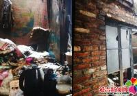 低保家庭意外失火  旭阳社区及时救助