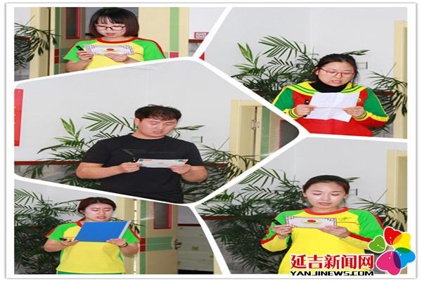 """新苗幼儿园组织""""初研教师""""晒课题活动 - 延吉新闻网"""