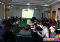 北山街道集中学习《中国共产党支部工作条例(试行)》