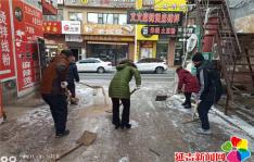 园航社区全力清扫冰雪 确保 居民出行安全