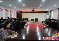 进学街道迅速掀起学习 《中国共产党支部工作条例(试行)
