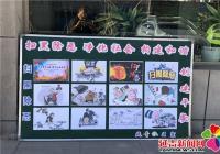 """延青社区积极开展""""扫黑除恶""""宣传活动"""