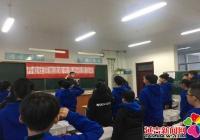 丹虹社区宪法宣传周进校园活动