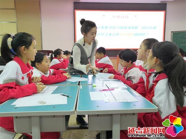 延吉教师在吉林省心理健康赛课大赛活动中获佳绩