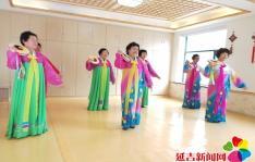 民昌社区开展老年协会总结大会 暨联欢联谊活动