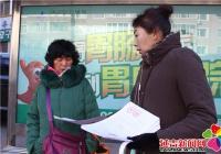 """南阳社区妇联开展""""反家暴""""宣传活动"""