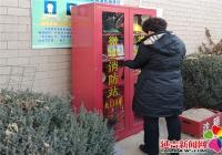 延青社区进行冬季消防安全隐患排查活动