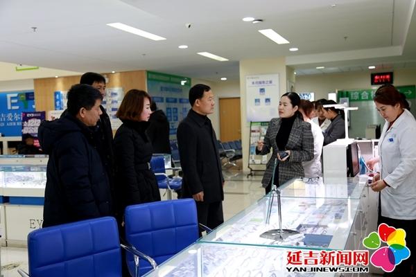 延吉市七家单位被授予统战工作实践创新基地