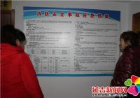 长林社区走进企业开展消防安全大检查