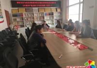 延虹社区学习《中国共产党支部工作条例 (试行)》