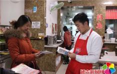 丹华社区开展扫黑除恶宣传活动