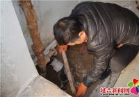 碧水社区协助修复老旧居民楼破损落水管道