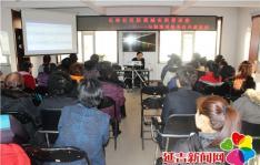 长林社区携手对接单位开展防震减灾科普讲座