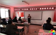 民旺社区开展防治 慢性病健康讲座
