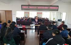 """丹春社区开展""""纪念改革开放40周年""""诗歌朗诵比赛"""