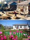 15.农村庭院今昔对比