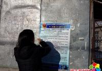 丹进社区开展扫黑除恶宣传活动