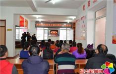 白菊社区组织观看庆祝改革开放40周年大会实况直播
