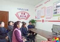 延春社区组织观看庆祝改革开放40周年大会