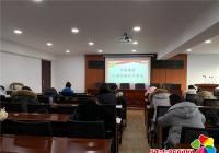 河南街道组织入党积极分子考试