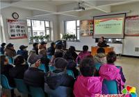 白川社区开展扫黑除恶专项斗争主题党日活动