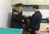 延青社区消防检查进家庭