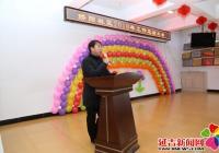 娇阳社区为改革开放四十周年献礼 暨年终总结文艺汇演