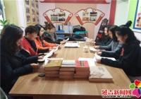 园辉社区职工办事站展开困难职工帮扶运动