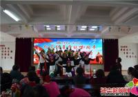 丹山社区侨胞之家开展改革开放四十周年文艺展