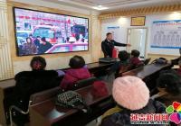 """民昌社区开展""""珍爱生命•远离火灾"""" 消防安全知识讲座"""