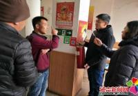 北山街道丹光社区开展消防安全隐患 排查工作