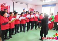 园航社区举办纪念毛泽东诞辰125周年文艺演出