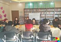 民富社区春雷网格小组召开座谈会