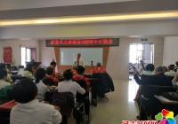 文河社区纪念毛主席诞辰125周年红歌会