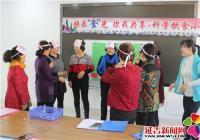 杨柳社会工作服务中心开展科学饮食主题活动