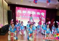 民昌社区开展侨胞之家迎新年联欢会