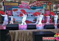 公园街道举办首届民俗文化特色体验节活动