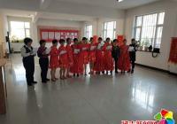 东阳社区春兰舞蹈团召开2018年度 总结大会