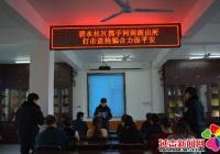 """碧水社区携手河南派出所开展打击""""盗抢骗""""宣传活动"""