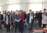 延虹社区举办庆祝改革开放40周年暨辞旧迎新文艺汇演活动