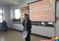 白川社区开展迎新春文化活动